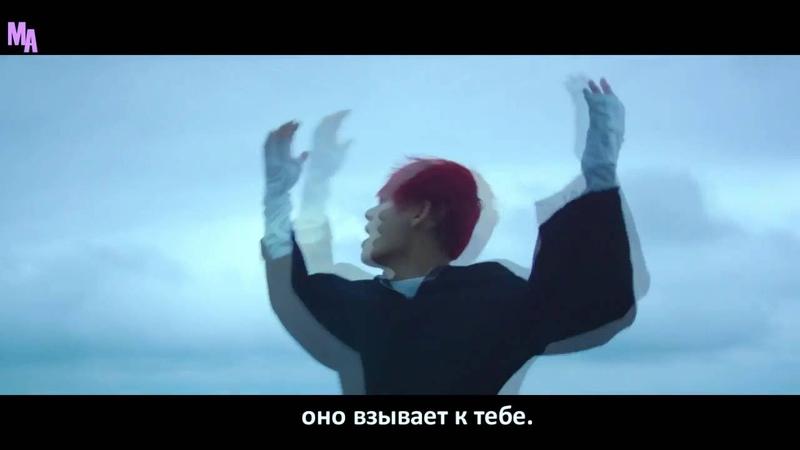 [RUS SUB] BTS- Save ME (рус саб)