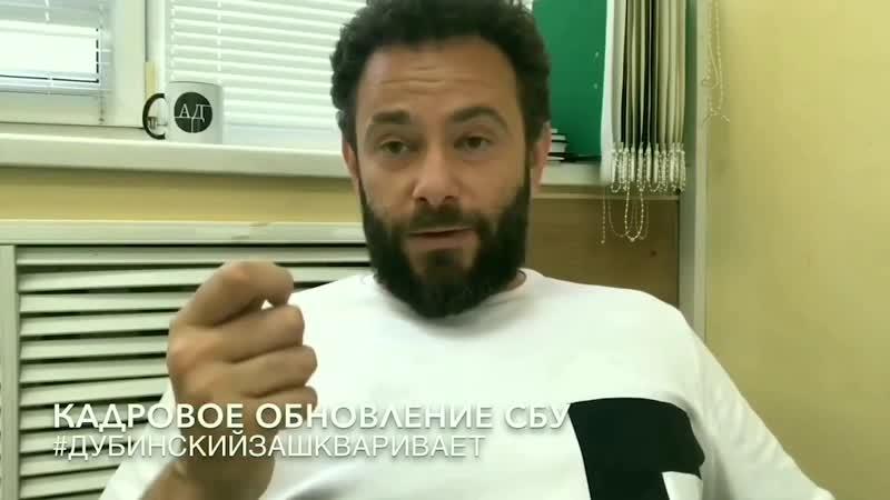 Блогер-пиздабол Дубинских — политпроститутка!