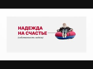 Премьера: Ольга - Глянец