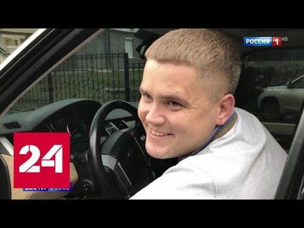По Кирову ездит водитель без прав, которого невозможно остановить - Россия 24