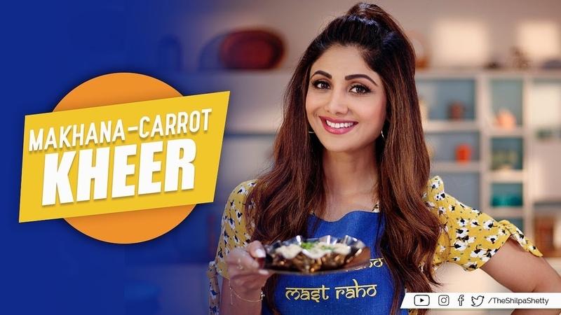Makhana Carrot Kheer Shilpa Shetty Kundra Healthy Recipes The Art Of Loving Food