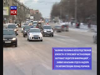 В ГИБДД предложили отодвинуть рекламные щиты от проезжей   части