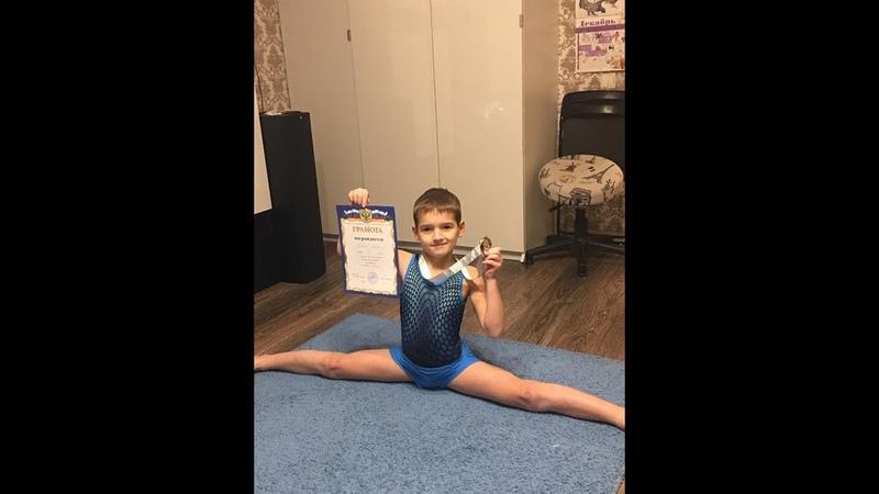Иван Звягин 2 место Соревнования по спортивной гимнастике 2 й юношеский разряд