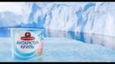 Антарктик Криль от Санта Бремор