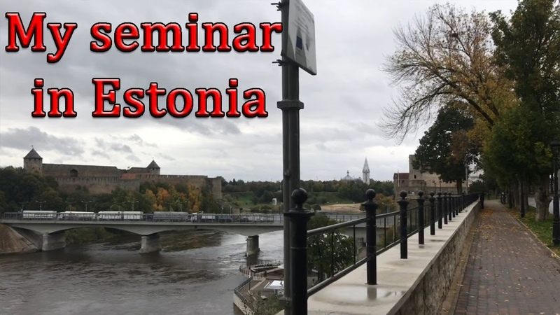 Weightlifting seminar in Narva(Estonia).19.09.18S.BONDARENKO(Weightlifting CrossFit)