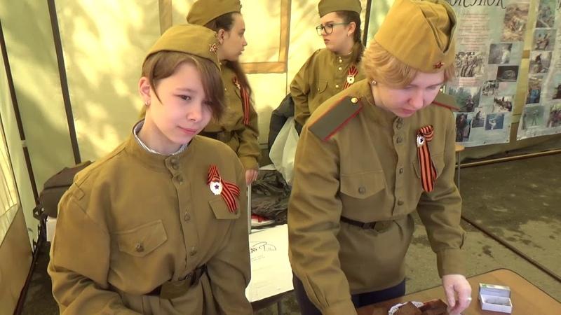 Празднование Дня Победы в г. Мытищи. Бессмертный полк.