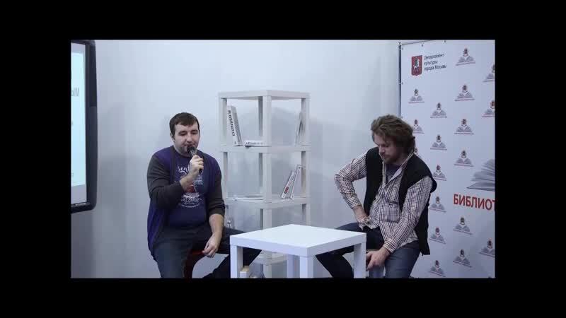 Встреча с писателем Александром Евсюковым