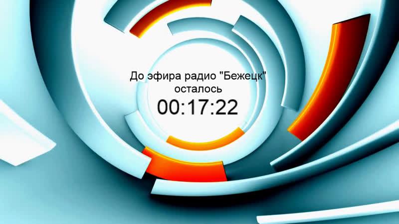 Сайт бежецкой интернет компании android создание сайт