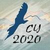 Школа Специализированного Уровня 2020 года