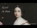 Фаворитки французских королей Клод де Вин ок 1637 18 12 мая 1687