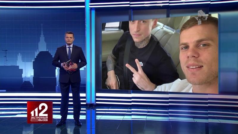 Кокорин и Мамаев, выйдя из колонии проехали по журналисту на «Гелике». Видео!