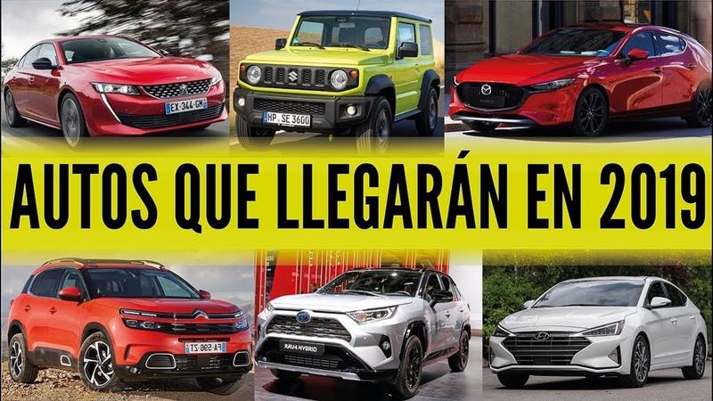 36 AUTOS QUE LLEGARÁN EN 2019 LOS MÁS ESPERADOS DEL 2019  CAR MOTOR