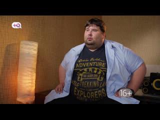 """""""С 16 лет добавлял в год по 30 кг"""", - Пациент с ожирением   Я стесняюсь своего тела"""