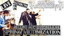 Оргазм Нострадамуса - Весеннее жертвоприношение 1996 [Live Music Video]