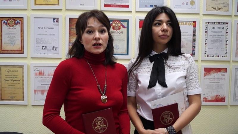 Давыдова Вера и Разинская Светлана