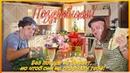 Крутое видео поздравление папе на юбилей 70 мгновений весны кадры с фильмов Заказать слайд шоу