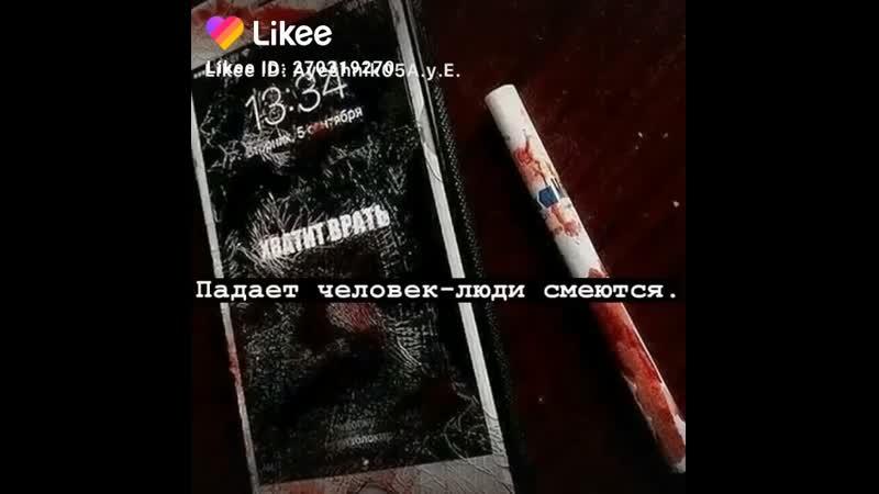 Like_6728650364224695048.mp4