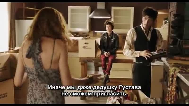Семейка вампиров (2012) _ 08/15; nullachtfünfzehn; null-acht-fünfzehn