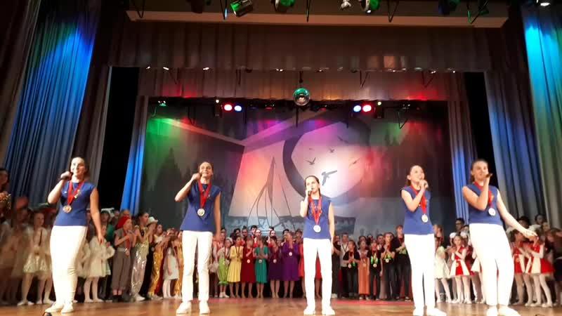 Финал Гала концерта в Зеркальном