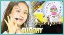 HOT FANATICS SUNDAY 파나틱스 SUNDAY Show Music core 20190914
