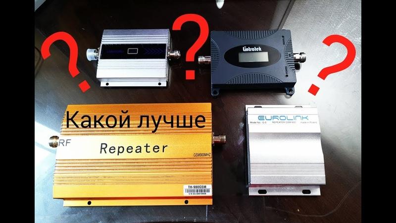 Какой репитер купить усилитель GSM DCS 3G 4G (Ремонт усилителей)