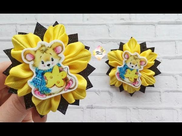 Нарядные бантики Мышата Канзаши МК Fancy bows mouse Kanzashi MK