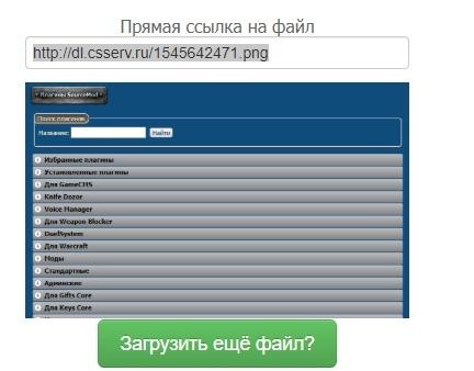 Как делать скриншоты? Снимок экрана в игре, screenshot?, изображение №6