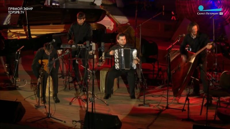Baba Jaga Quintet of Four