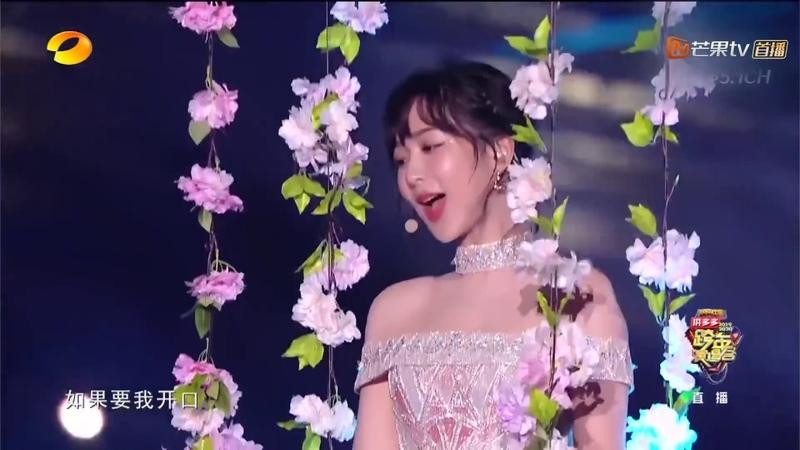 杨紫超甜演唱《有可能的夜晚》今晚是小仙女杨文静!《2019/2020跨年演唱会1229
