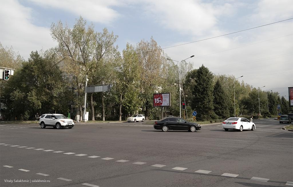 Мустафина Торайгырова –центр Орбиты в Алматы