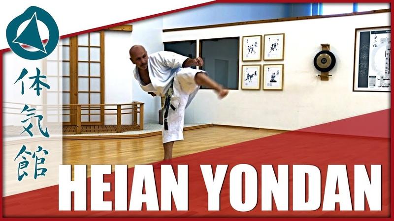 Heian Yondan Slow Fast Shotokan Karate Kata