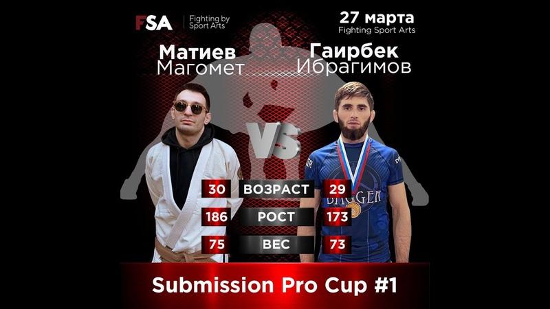 Магомет Матиев vs Гаирбек Ибрагимов