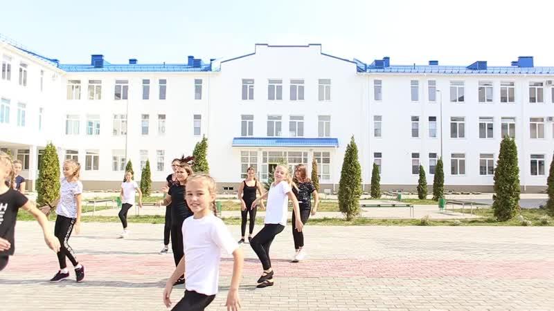 флешмоб Образовательного центра Бухта Казачья в конкурсе Дети Севастополя - будущее России