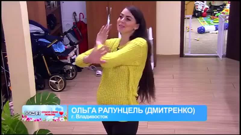 Оля Дмитренко Рапунцель уверена в том что победа в конкурсе Человек года сделает её другой.
