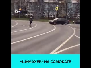 Девочка на самокате едет через оживлённый поток автомобилей в зеленограде — москва 24