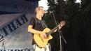 К Никольский 14 08 11года Третий фестиваль экологически чистой музыки г Жуковский