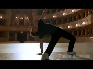 """Михаил Барышников """"Кони привередливые"""" (1985)"""