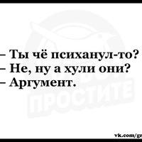 ДенисКорясов