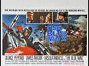 The Blue Max (1966) George Peppard, James Mason, Ursula Andress
