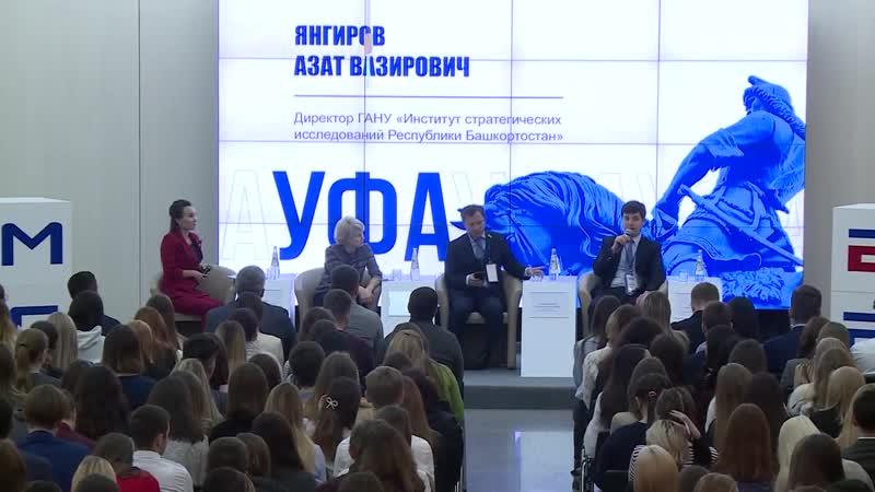 В Уфе прошел студенческий дискуссионный клуб, организованный Молодой гвардией Единой России