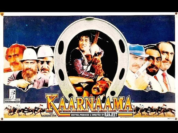 Kaarnama 1990 Full HD Movie Vinod Khanna Amrish Puri Neena Gupta Satyendra Kapoor Kimi Katkar