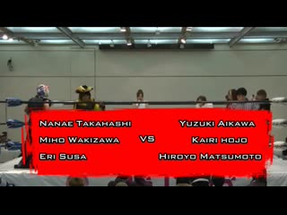 Eri Susa, Miho Wakizawa & Nanae Takahashi vs. Hiroyo Matsumoto, Kairi Hojo &  Yuzuki Aikawa