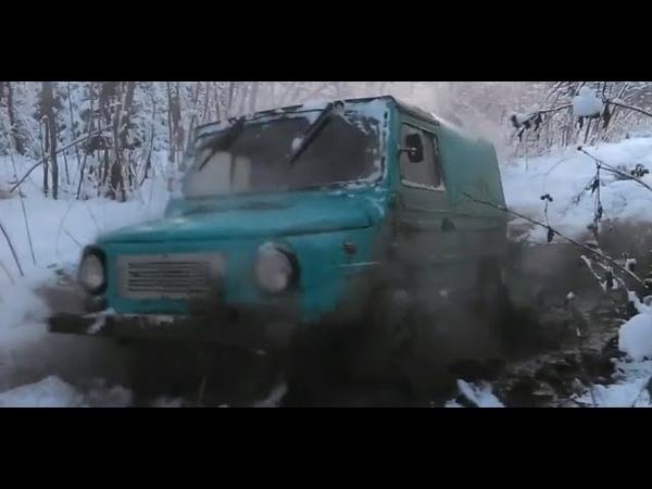 БЕЗГРАНИЧНЫЙ ЛУаз ЛУАЗОМАНИЯ 4 ОПЕРАЦИЯ ЗИМНИЙ КВЕСТ unlimited LUAZ winter adventures