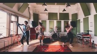 Little Big - Uno - Russia 🇷🇺 - (cover by SOLIS TRIO) - Eurovision 2020 (harp, cello. flute, drums)