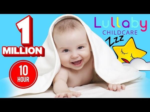 10 Saat Kesintisiz Ninni En Çok Sevilen Bebek Uyku Müzikleri Lullabies Lullaby