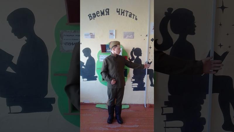 Костырев Иннокентий Артинский ГО