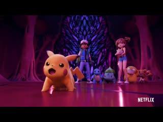 Pokémon_ mewtwo strikes back—evolution   official trailer   netflix