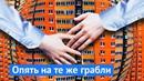 Калининский район новое гетто Петербурга