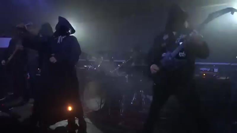 Abduction Atmosfest Nottingham 12 October 2019 U K