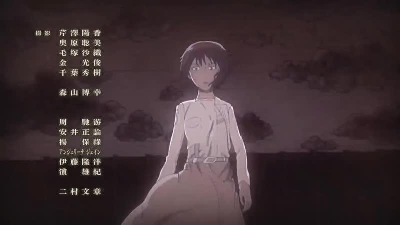 (German version) Attack on Titan [Season 3] - Ending 4 (Linked Horizon - Requiem der Morgenröte (暁の鎮魂歌))